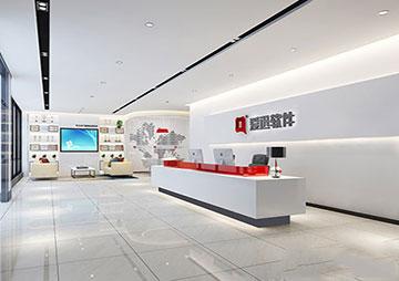 广州爱迅信息技术有限公司
