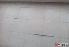 瓷砖空鼓,为什么地板瓷砖会拱起?