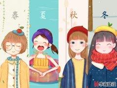 在广州什么季节装修施工最好?