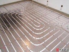 在广州安装地暖合适吗,该怎么装修