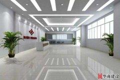 广州厂房装修设计需要注意哪些事项?