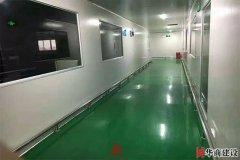 广州厂房装修无尘车间完工之后如何检验质量
