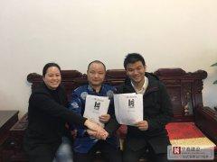 恭喜华商签约德睿承•创咖谷商业中心整体施工项目