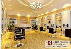 广州发廊美发店装修设计理念