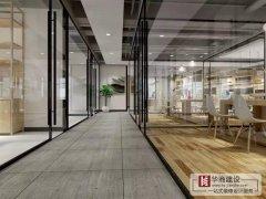 广州办公室装修时灯光这样设计能提高工作效率