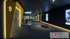 广州电影院装修设计重点解析