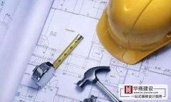 按照这35步施工+材料的准备要点,装修新房不走弯路