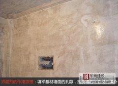 刷墙时用的界面剂那种黄色胶水是什么