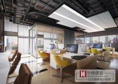 广州办公室装修怎么体现时尚与舒适