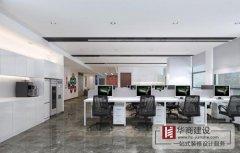 办公室装修不能随心所欲 需要契合企业文化