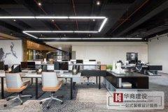简约办公室装修如何提高企业的品味