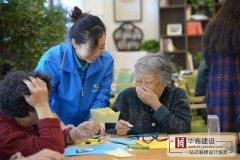 广州养老院装修设计公司,养老院装修价格和标准
