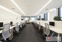 <b>办公室装修如何出彩?三个基本要素</b>