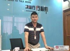 华商企业培训课程-论学习的重要性