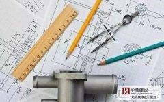 关于工程验收,必知的几个要点!