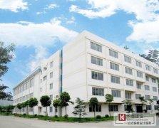 广州旧厂房改造装修应该怎么设计?