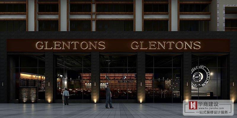 顺德容桂GLENTONS酒吧