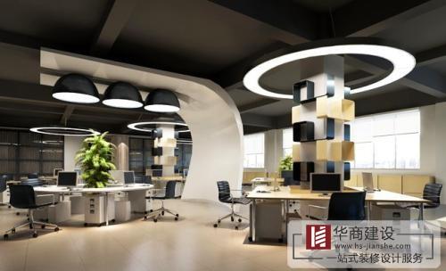 办公室亿博娱乐注册官方网站