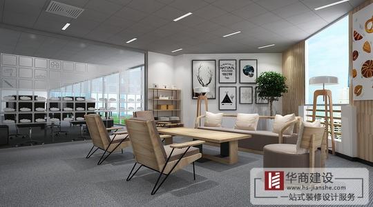 办公室亿博娱乐注册官方网站中,接待室要怎么设计?