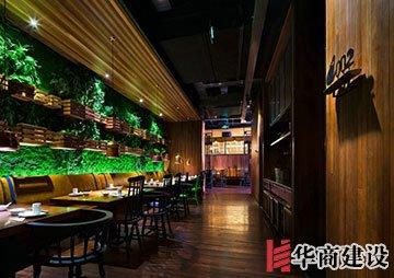 湘食壹号餐厅