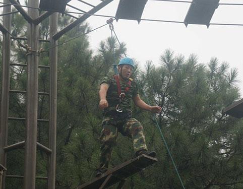 2018拓展训练11