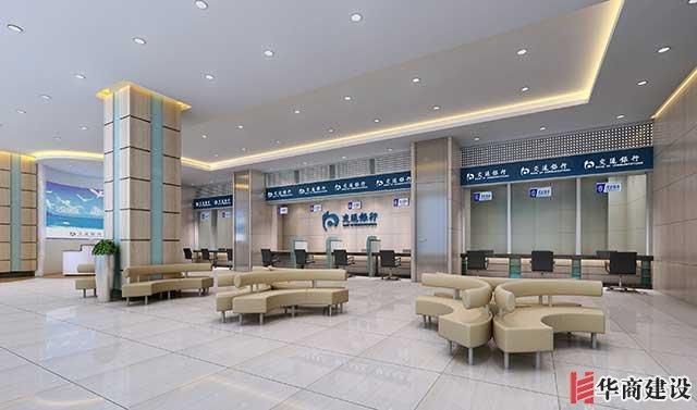 银行大堂服务案例_珠江新城交通银行项目_案例_广东华商建设