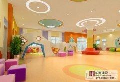 怎样设计高端幼儿园,广州华商亿博娱乐注册官方网站来解答