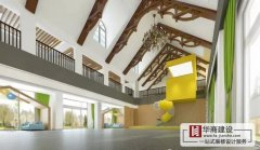 广州幼儿园设计装修装饰图片,高端走心设计